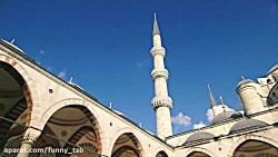 گردشگری: شهر استانبول