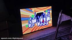تابلو تلویزیون شهری p5 smd