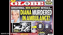 The Huge Secret That Princess Diana Knew (Official Version)