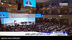 آخرین خبرها از سقوط هواپیمای مسافربری تهران-یاسوج/اعلام اسامی مسافران