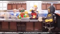 لگو آشپزی با آلفرد