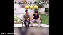 کلیپهای خنده دار ایرانی در اینستاگرام - فروردین 96