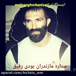 مهران قربانی ستاره مازندران