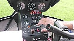 استارت هلی کوپتر شخصی R44