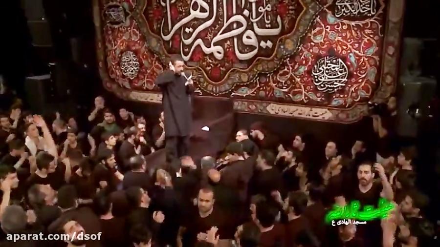 محمود کریمی فاطمیه 96 - ای وای مادر رمق نمونده تو دستاش