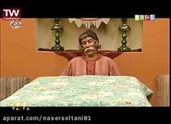 سریال طنز شکرآباد(نام گ...