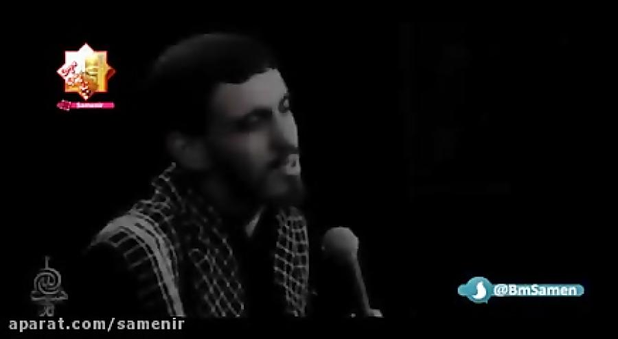 فاطمیه 96 | حاج مهدی رسولی | هیئت ثارالله زنجان