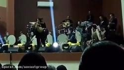 گروه موسیقی آوات