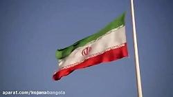 ایران از دید گردشگران خ...