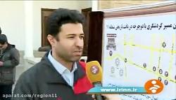 پخش خبر گردشگری با دوچر...