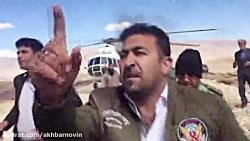 حمله خانواده مسافران هواپیما به وزیر راه