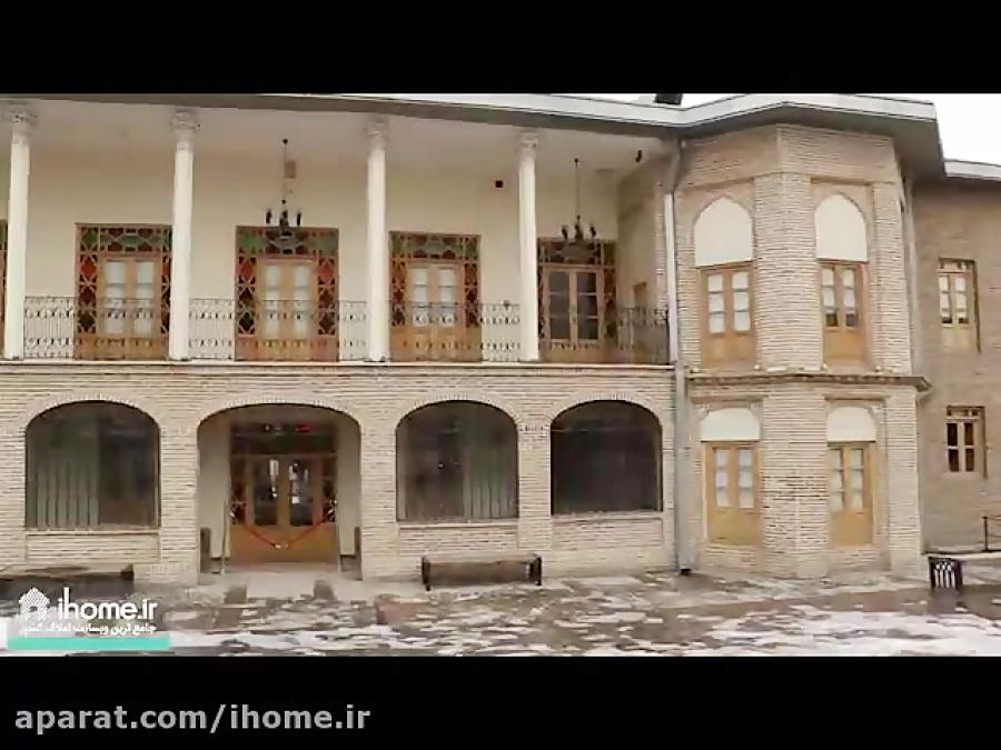 موزه گرافیک ایران، عمارت ارباب هرمز میزبان هنر معاصر!