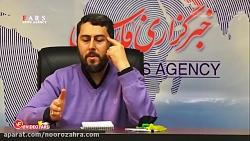 شعرخوانی احمد بابایی در وصف حضرت زهرا(س)