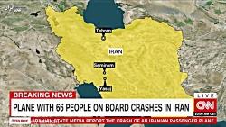 آنچه رسانه های خارجی از سقوط هواپیمای مسافربری گفتند