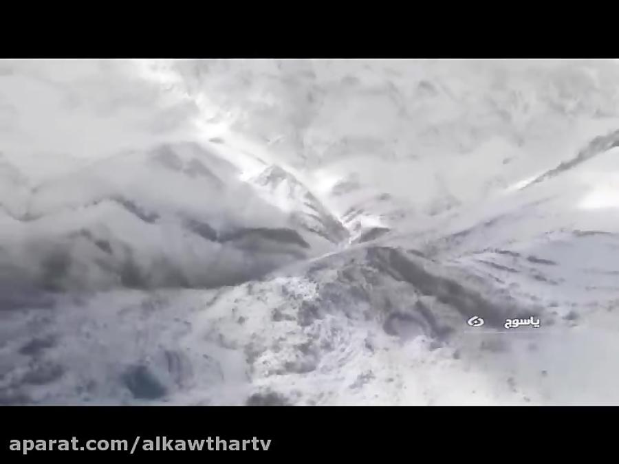 تصاویر هوایی از محل سقوط هواپیما