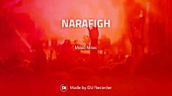 موسیقی نارفیق (میلاد شر...