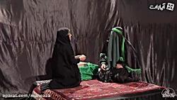 ریحانه النبی - پرده دوم - وصیت حضرت زهرا با فرزندانش