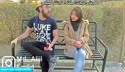 کلیپ طنز ایرانی فوق الع...