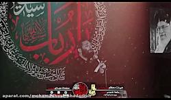 محمد حسین حدادیان فاطمیه۹۶هیئت یا رباب-فاطمیه شد