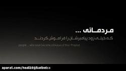 روضه حضرت زهرا (سلام الله علیها)