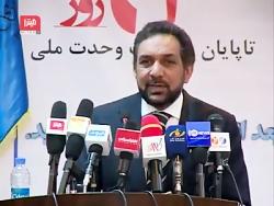 کنفرانس خبری احمدضیاء ...