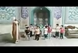 عمو روحانی و بچه های مه...
