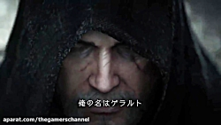 The Witcher 3 Wild Hunt - TGS 2013 فرو...