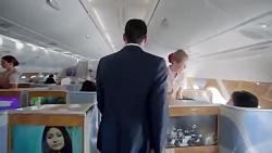 هواپیمایی امارات با حض...