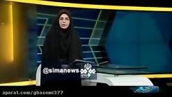 گزارش سخنگوی نیروی انتظامی از حملات دراویش گنابادی