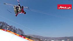 Cassie Sharpe Wins Gold in Freestyle Skiin...