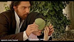 موزیک ویدیوی شهرزاد با آهنگ «دیوونه» محسن چاوشی