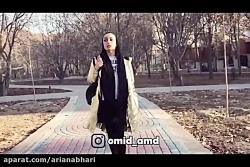 دابسمش های جدید و خنده دار ایرانی 3