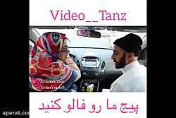 دابسمش های جدید و خنده دار ایرانی 6
