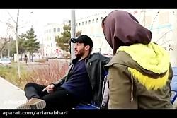 دابسمش های جدید و خنده دار ایرانی 9
