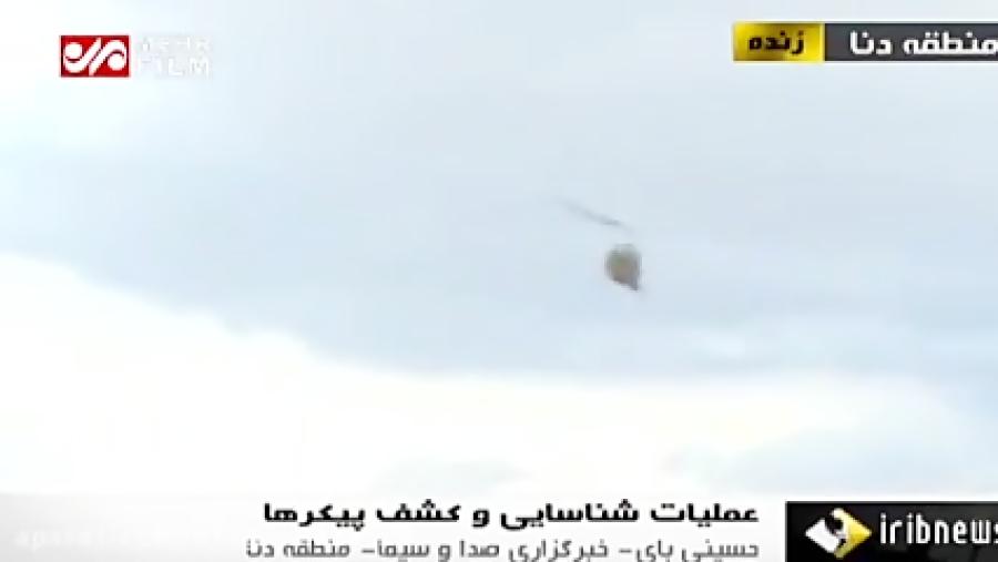آخرین وضعیت پیکرهای حادثه سقوط هواپیما