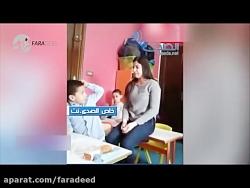 تنبیه وحشیانه دانش آموز توسط معلم