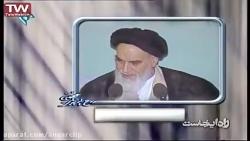 امام خمینی(ره) : تفاوت حکومت رفاه طلبان با حکومت محرومان