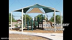 سقف فضای بازی کودکان