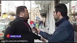 روایت مردم از جنایت دراویش داعشی در پاسداران