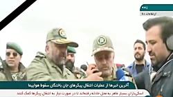 انتقال پیکر ۷ تن از جان باختگان سانحه هواپیمای تهران-یاسوج