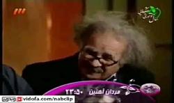 طنز ایرانی مرد هزار چهر...