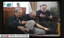 طنز ایرانی  بزنگاه