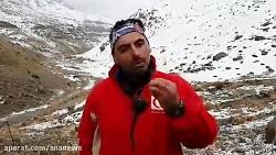 آخرین وضعیت انتقال اجساد از قله دنا