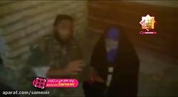 دستگیری زن داعشی که کمر...