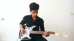 هنرجوی گیتار الکتریک Whips And Chains