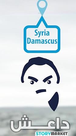 استوری مارکت - از داعش ت...