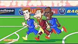 انیمیشن طنز از بازی چلسی 1-1 بارسلونا