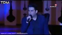 حمید عسکری - اجرای آهنگ ...