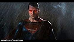 موسیقی فیلم بتمن علیه سوپرمن Batman v Superman