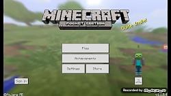 آموزش آنلاین بازی کردن ...
